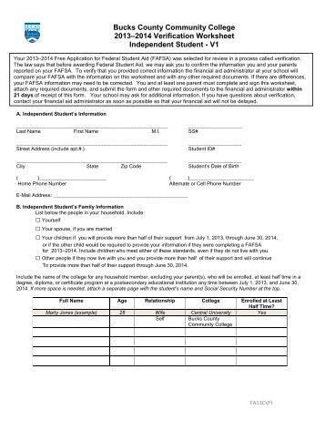 california dream act independent verification worksheet. Black Bedroom Furniture Sets. Home Design Ideas