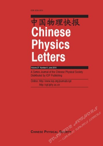 Investigation of a Unified Chaotic System and Its Synchronization by ...