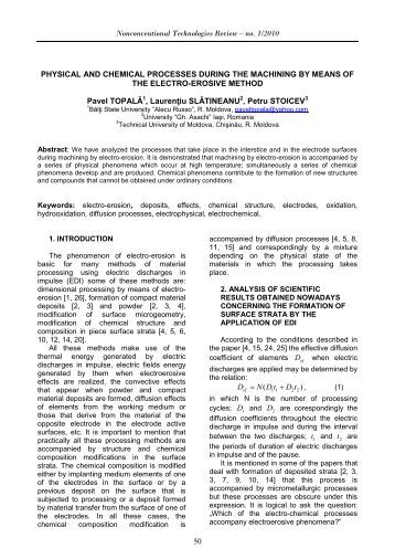view scientific computing an