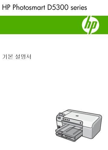 HP Photosmart D5300 series
