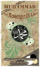 Who is the Messenger Muhammad - World Of Islam Portal
