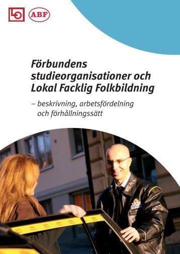 Förbundens studieorganisationer och Lokal Facklig Folkbildning