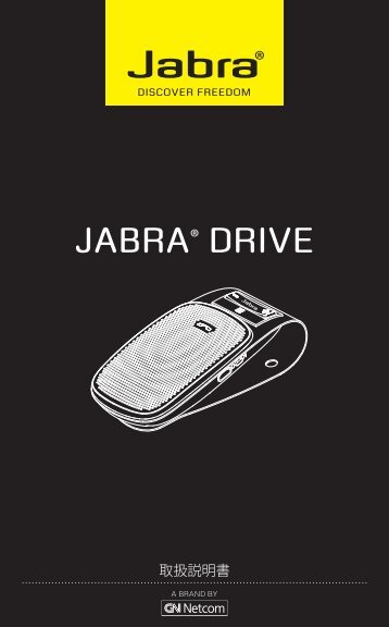 JABRA® DRIVE