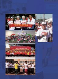 2011 Corporate Social Responsibility Report - Li Ning