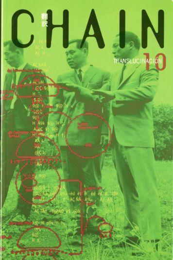 J2_Reissues_Chain-10_Summer-2003