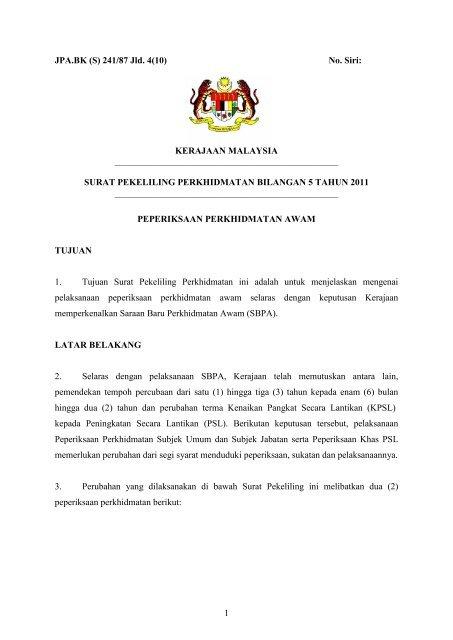 Surat Pekeliling Perkhidmatan Bilangan 5 Tahun 2011 Jabatan