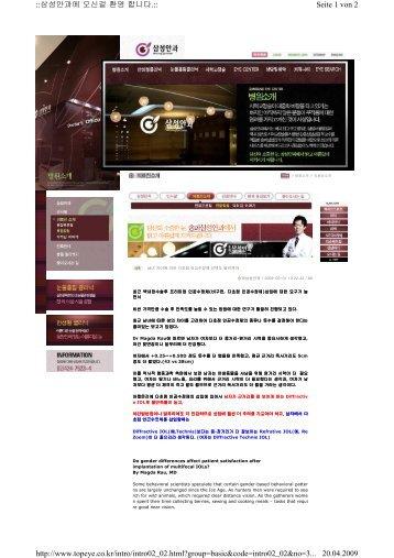 publication gender McDonald im internet auf topeye japan - Dr. RAU