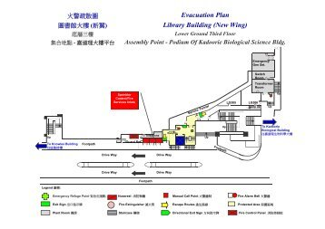 Evacuation Plan Library Building (New Wing) - Safety.hku.hk