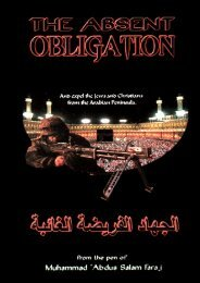 The Absent Obligation - Hoor al-Ayn