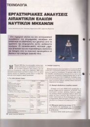 Laboratory analyses of marine engine lubricating oil