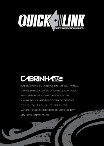 система управления - Cabrinha