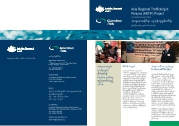 Asia Regional Trafficking in Persons (ARTIP) Project tm½Sa ...