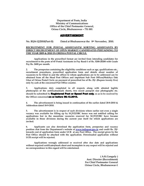 Department of Posts, India Ministry of Communications     - India Post