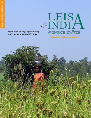 7 Dec .2011 Complete Final 30.12.2011.pmd - Leisa India