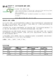 杜拜司馬經典賽(國際一級賽) 名家分析(作者: 文理雅) 馬 ... - 香港賽馬會