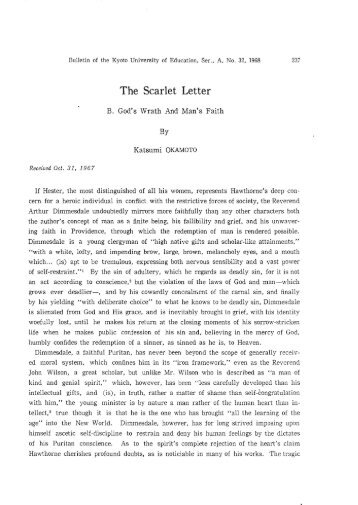 sample scarlet letter essay cibacs