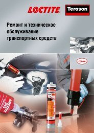 Ремонт и техническое обслуживание транспортных средств