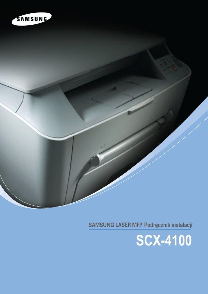 Скачать драйвера для для принтера scx 4100