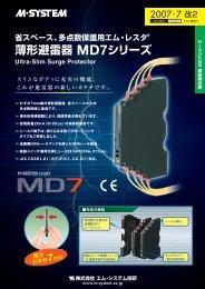 改2 - M-System