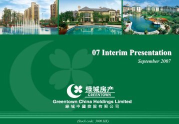 Presentation - Greentown China Holdings Limited