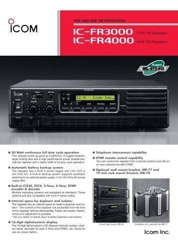 VHF FM Repeater