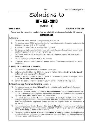 jee mains 2011 question paper download - منتديات انت الهوى