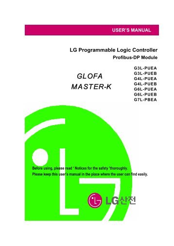 ls inverter is5 manual pdf