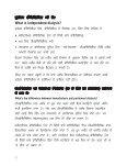 Punjabi - BC Renal Agency - Page 4