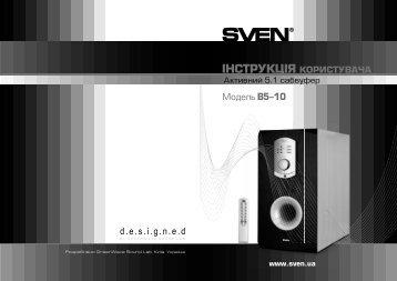 Ìîäåëü B5-10 - Sven