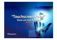 """Touchscreen Panel"" Market and Issue Analysis - Displaybank"