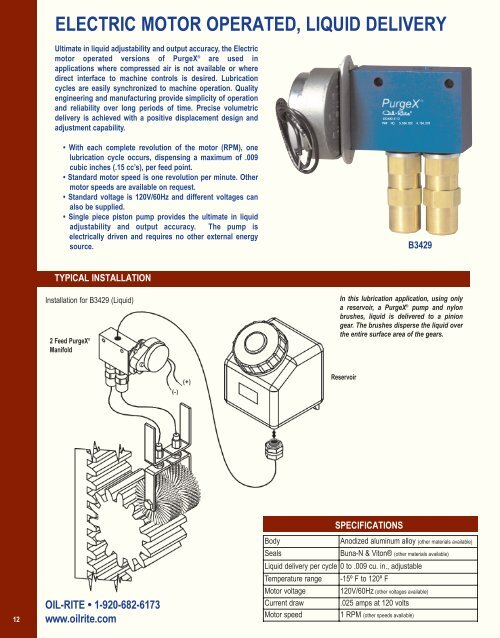 ELECTRIC MOTOR OPERATED, LIQUID DELIVERY - Lube Control
