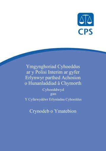 Ymgynghoriad Cyhoeddus ar y Polisi Interim ar gyfer Erlynwyr ...