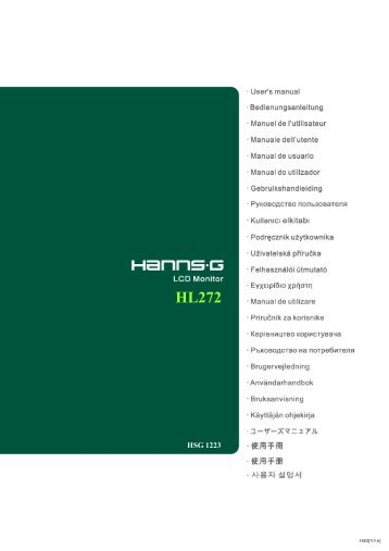 Quick Start Guide - Hannspree