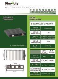 中聚锂电池性能说明 - Li-Ion BMS
