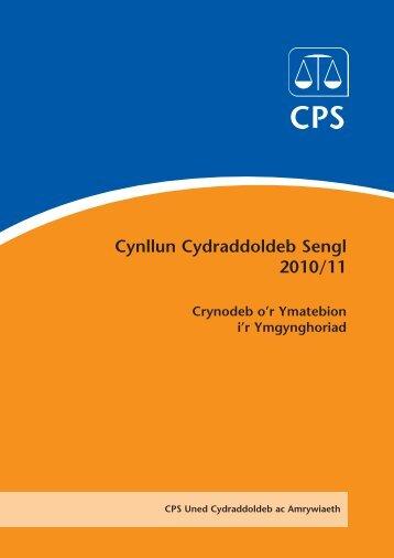 Cynllun Cydraddoldeb Sengl 2010/11