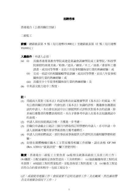 9 第 条 基本法 教育