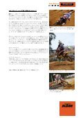 【2013 WMX 第6戦 ポルトガル】ハーリングスは無敗の12... [PDF] - KTM - Page 2