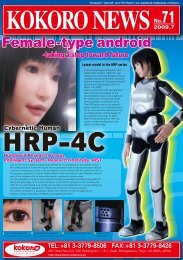Female-type android Female-type android