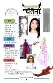 ihndI masaIhI pi~aka AaOr iksaI dUsaro ko Wara ... - Yeshukepaas.org - Page 4
