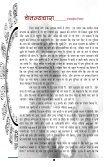 ihndI masaIhI pi~aka AaOr iksaI dUsaro ko Wara ... - Yeshukepaas.org - Page 5