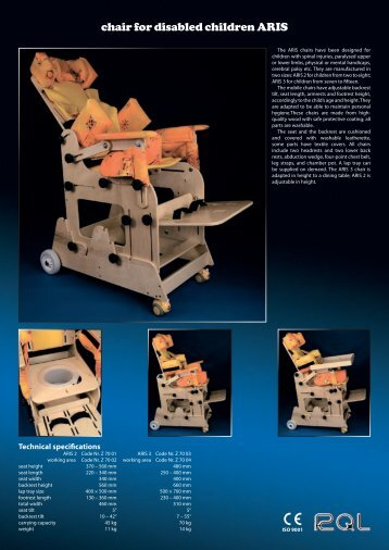 chair for disabled children ARIS