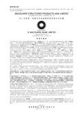 MACQUARIE STRUCTURED PRODUCTS ASIA LIMITED 麥格理ELI ... - Page 2