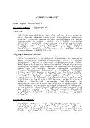 CURRICULUM VITAE (CV) - The Georgian National Academy of ...