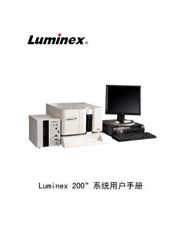 Luminex 200™ system | life science research | merck.