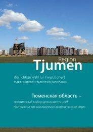 Брошюра - Initiative Wohnungswirtschaft Osteuropa (IWO) eV