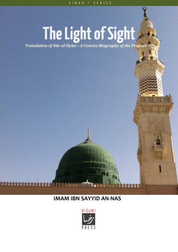The-Light-of-Sight