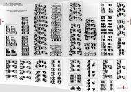 Systemübersicht [PDF] - Leuwico