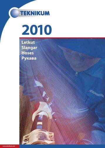 Продукция Teknikum. Общий каталог продукции.