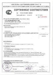 Профессиональный дисплей 47WV30MS - LG B2B