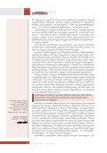 ekonomika - Page 4
